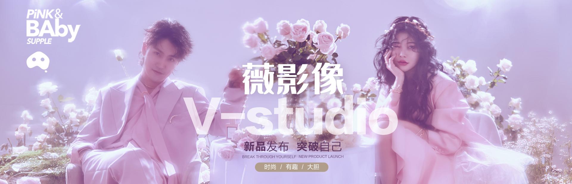 薇影像-新品发布,突